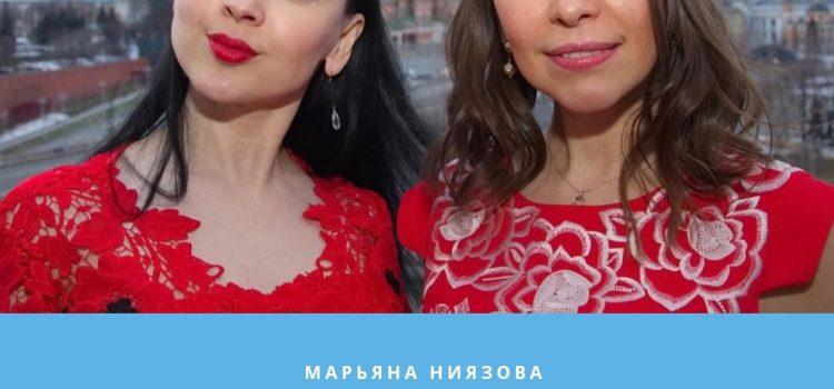 Твоя история успеха: Лорелла Гальцова