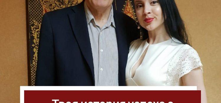 Твоя история успеха с Марьяной Ниязовой: Владимир Угличин