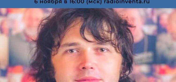 Путь к счастью: Владимир Гапонцев
