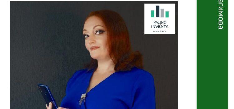 Актуальное интервью: Лаура Сатумян